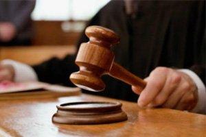 juez independiente e imparcial